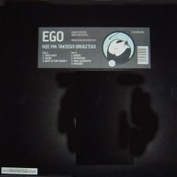 EGO (19) - Nibylandia